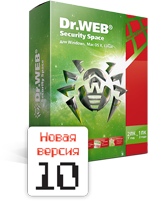 Dr.Web Security Space Версия 10